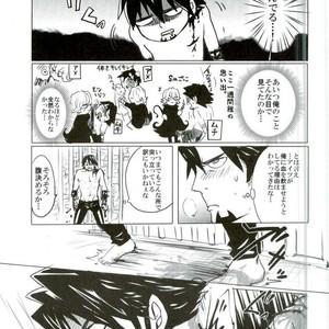 [Bis96g] Tiger & Bunny dj- Love me tender – Tiger & Bunny dj [JP] – Gay Comics image 012