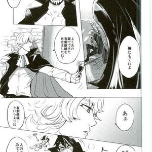 [Bis96g] Tiger & Bunny dj- Love me tender – Tiger & Bunny dj [JP] – Gay Comics image 014