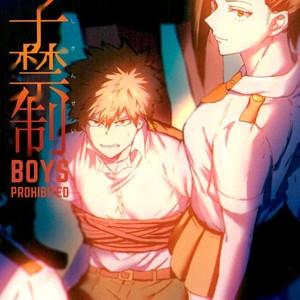 [Fuzainoyamada (Fuzai Yumoto)] Boys Prohibited | Danshi Kinshi – Boku no Hero Academia dj [Eng] – Gay Comics