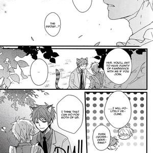 [Praly/ Tsuzuki Saaya] Kuroko no Basket dj – Alice no Okonomi de [Eng] – Gay Comics image 002