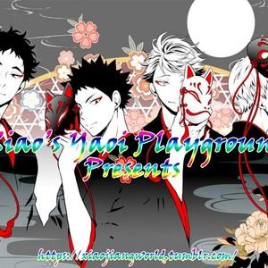 [Hachisu] Shitsuji Kanzaki No Yuuutsu [kr] – Gay Comics