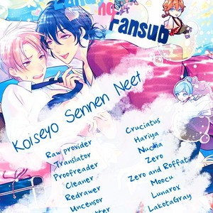 [MIZUHARA Zakuro] Koiseyo Sennen Neet (update c.3) [Eng] – Gay Comics