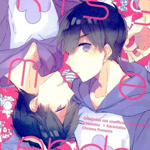 [Chroma (Saine)] Kiss me tender – Osomatsu-san dj [kr] – Gay Comics