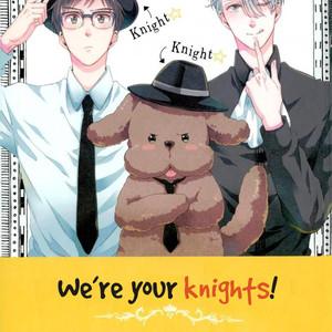 [3cloudy (Mikumo Azu)] Bokura wa kimi no knight – Yuri!!! on ICE dj [Eng] – Gay Comics