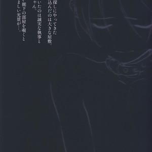 [SERVICE BOY (Hontoku)] Kachiku Onzoushi [JP] – Gay Comics image 020