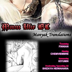 [Honma Pirupa] Maou Uke BL – A Gentle Crime [Eng] – Gay Comics