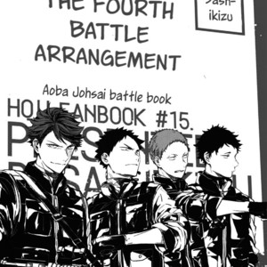 [Gusari] The Fourth Battle Deployment – Haikyuu!! dj [Eng] – Gay Comics