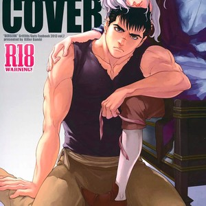[Killer Bambi] Berserk dj – Undercover [kr] – Gay Comics
