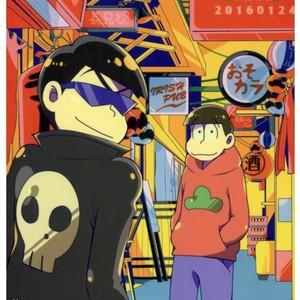 [9han/ Biku] Harmonica The Everyday Life of OsoKara – Osomatsu-san dj [Eng] – Gay Comics