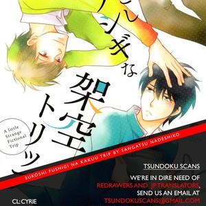 [SANGATSU Nadeshiko] Sukoshi Fushigi na Kakuu Trip (update c.5) [Eng] – Gay Comics