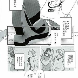 [Virgin Honey (Tamakku)] Bocadillo! – Tiger & Bunny dj [JP] – Gay Comics image 002