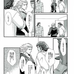 [Virgin Honey (Tamakku)] Bocadillo! – Tiger & Bunny dj [JP] – Gay Comics image 005