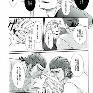 [Virgin Honey (Tamakku)] Bocadillo! – Tiger & Bunny dj [JP] – Gay Comics image 008