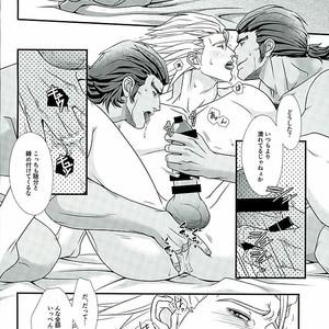 [Virgin Honey (Tamakku)] Bocadillo! – Tiger & Bunny dj [JP] – Gay Comics image 009