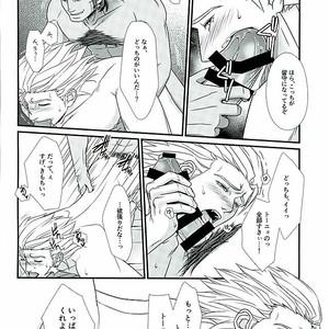 [Virgin Honey (Tamakku)] Bocadillo! – Tiger & Bunny dj [JP] – Gay Comics image 013