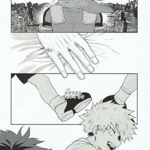 [Fuzainoyamada (Fuzai Yumoto)] Kimi ni shinzō o ageru – Boku no Hero Academia dj [kr] – Gay Comics image 015