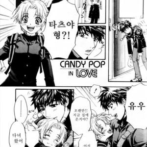 [Maruo Demiko] Candy Pop In Love [kr] – Gay Comics