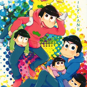 [Sally Oh Sally/ Shino] Osomatsu-san dj – Family Land [Eng] – Gay Comics