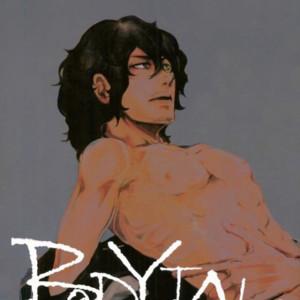 Body Talk – Boku no Hero Academia dj [Eng] – Gay Comics image 001