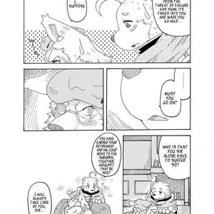 [Bear Tail (Chobikuma)] The Dog & The Bear The Poet Of The Stars & The Partaker Of The Moon 3 [Eng] – Gay Comics image 005