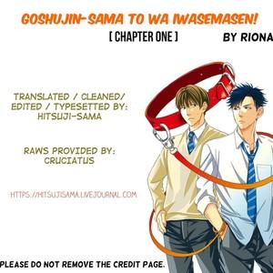 [Riona] Goshujinsama to wa Iwasemasen! [Eng] – Gay Yaoi