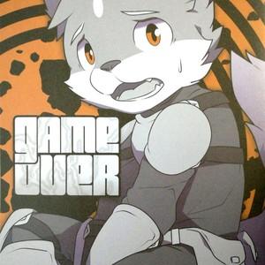 [Pukapukamode (Oouyuki Benten)] Game Over [kr] – Gay Comics