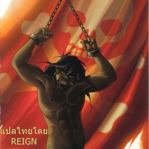 [Franze & Andaerle] Black Wade The Wild Side of Love – รักวิปลาศ [Thai] – Gay Comics
