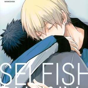 [Mameshiba] Kuroko no Basuke dj – Selfish bunny [JP] – Gay Comics image 001