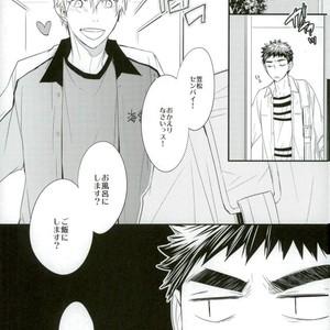 [Mameshiba] Kuroko no Basuke dj – Selfish bunny [JP] – Gay Comics image 002