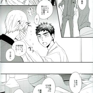 [Mameshiba] Kuroko no Basuke dj – Selfish bunny [JP] – Gay Comics image 003