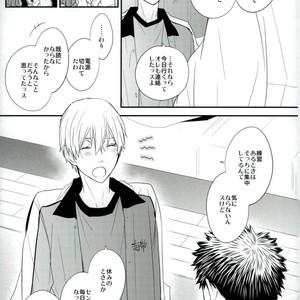 [Mameshiba] Kuroko no Basuke dj – Selfish bunny [JP] – Gay Comics image 004