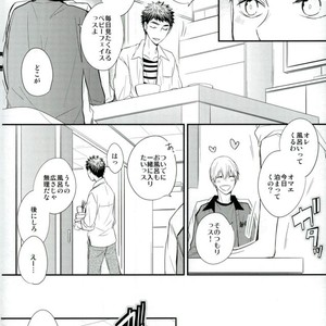 [Mameshiba] Kuroko no Basuke dj – Selfish bunny [JP] – Gay Comics image 005