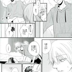 [Mameshiba] Kuroko no Basuke dj – Selfish bunny [JP] – Gay Comics image 006