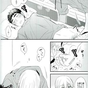 [Mameshiba] Kuroko no Basuke dj – Selfish bunny [JP] – Gay Comics image 007