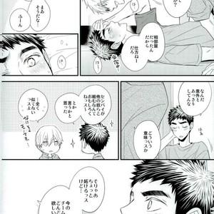 [Mameshiba] Kuroko no Basuke dj – Selfish bunny [JP] – Gay Comics image 009