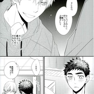 [Mameshiba] Kuroko no Basuke dj – Selfish bunny [JP] – Gay Comics image 010