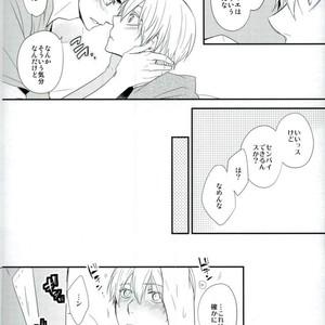 [Mameshiba] Kuroko no Basuke dj – Selfish bunny [JP] – Gay Comics image 011