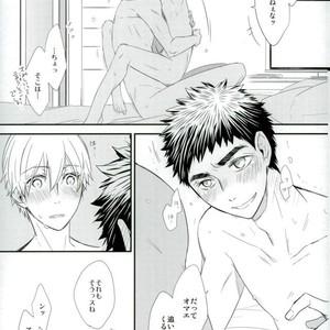 [Mameshiba] Kuroko no Basuke dj – Selfish bunny [JP] – Gay Comics image 014