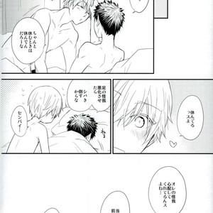 [Mameshiba] Kuroko no Basuke dj – Selfish bunny [JP] – Gay Comics image 015