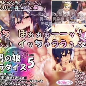 [otokonoko-soft] Otokonoko Paradise 5 ~Eroero Ryoujoku Play♪ Takusan no Otokonokotachi wo Choukyou Shitari Kairaku Zuke ni Shitari Chotto Maniac na Play mo Tanoshinjau Omnibus ADV Game!~ – Gay Comics