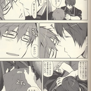 [Dan] Free! dj – Nemutai Makoto-kun to nemutakunai Haruka no shifuto koutai [JP] – Gay Comics image 006
