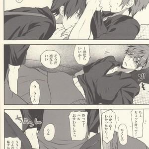 [Dan] Free! dj – Nemutai Makoto-kun to nemutakunai Haruka no shifuto koutai [JP] – Gay Comics image 009