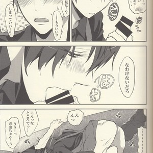 [Dan] Free! dj – Nemutai Makoto-kun to nemutakunai Haruka no shifuto koutai [JP] – Gay Comics image 010