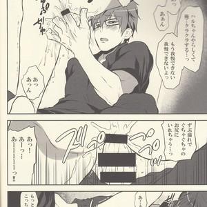 [Dan] Free! dj – Nemutai Makoto-kun to nemutakunai Haruka no shifuto koutai [JP] – Gay Comics image 013