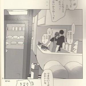 [Dan] Free! dj – Nemutai Makoto-kun to nemutakunai Haruka no shifuto koutai [JP] – Gay Comics image 019