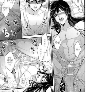 [Karaage of the Year (Karaage Muchio)] Dou Kangaete mo Kane-san ga Ichiban Kawaii yo! Kane-san! – Touken Ranbu dj [kr] – Gay Comics