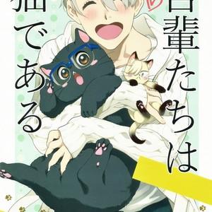 [Zooya (KOIDE Nao)] We Are Cats – Yuri!!! on ICE dj [Eng] – Gay Comics