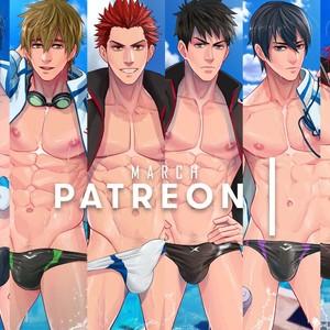 [Maorenc] March 2018 Rewards – Gay Comics
