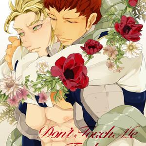 [Night Ray Kiss (Nana)] Dont Touch Me Tender – Terra Formars dj [JP] – Gay Comics