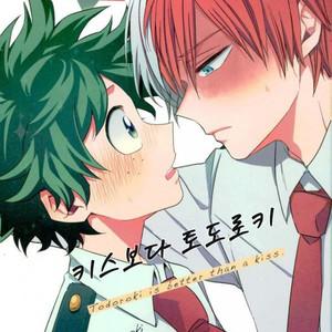 [ZURU (Reimen Shizuru)] Todoroki is better than a kiss – Boku no Hero Academia dj [kr] – Gay Comics